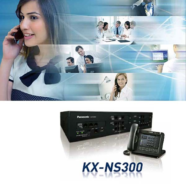 KX-NS300 IP-PBX